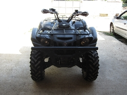 Quad YAMAHA Grizzly 700 MAGA occasion