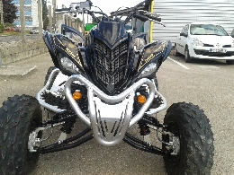 Quad YAMAHA YFM 700 R Raptor gold black occasion